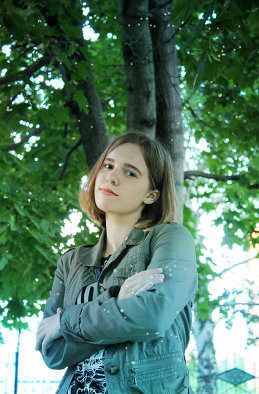 Яна Прыганова