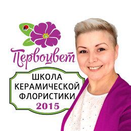 Инна Зуева