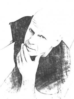 Андрей Вячеславович