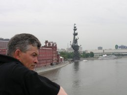 Леонид Смог