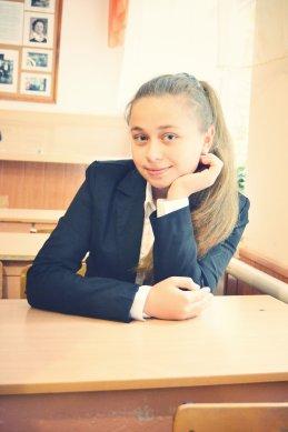 Alina Bondar