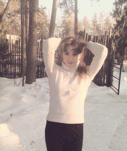 Vika Kleinos