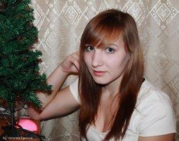 Вероника Егорова