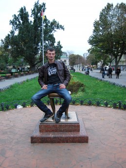 Андрей Махнык