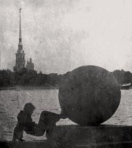Павел Дунюшкин