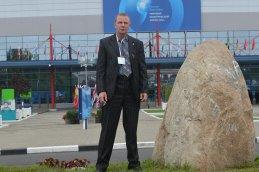 Гоша Казачков