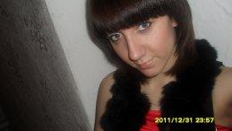 Екатерина Домашенко