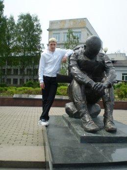 Александр Першин