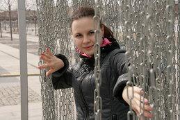 Ксения Сидоренко