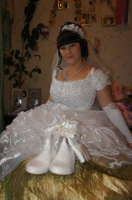Карина Щетинина