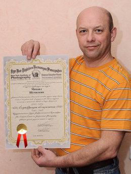Михаил Шумилкин