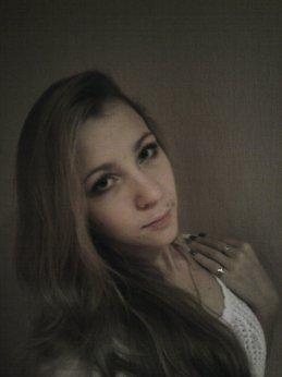 София Дричак