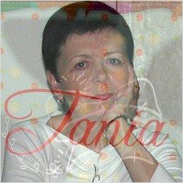 Татьяна Куркова