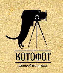 Фотообъединение КотоФот
