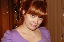 Юлия Осипова