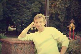 Олег Ростковский