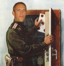 Сергей Гузенко