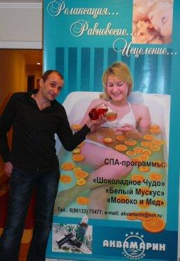 Sergey Tymkov