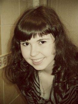 Мария Ваганова