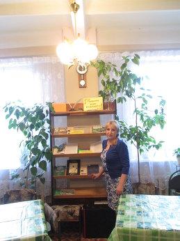 Галина Левченко