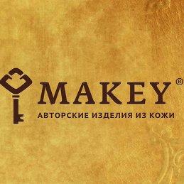 Макей Макей