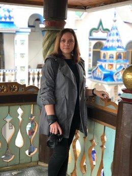 Катерина Грекова