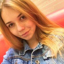 Evelina Tyutneva