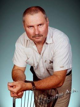 Александр Клынин