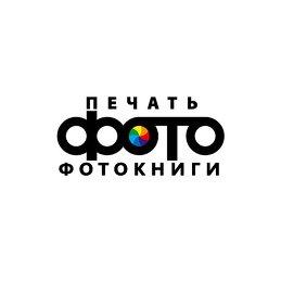 фотоцентр.рф фотокниги.сайт