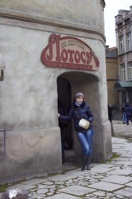 Дарья Музыченко