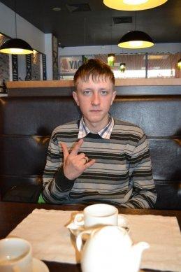 Иван смирнов