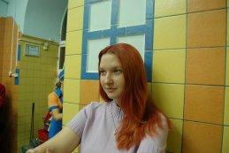 Дарья Остонен