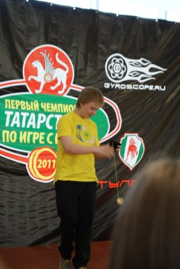 Тимур Валеев