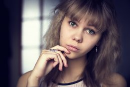 Anastasia Lisyutina