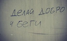 Евгений Кот