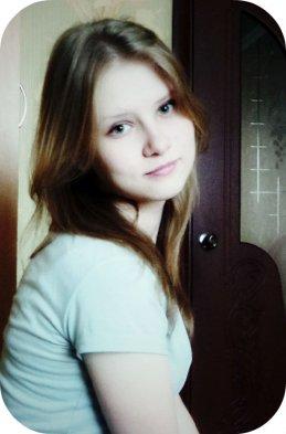 Алина Мулик
