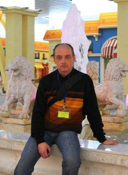 Эдуард Al
