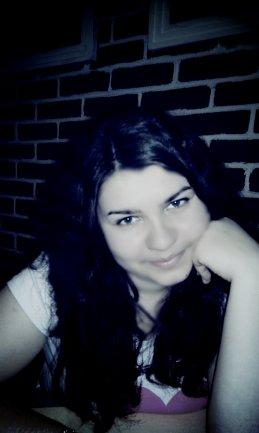 Юлия Помогаева