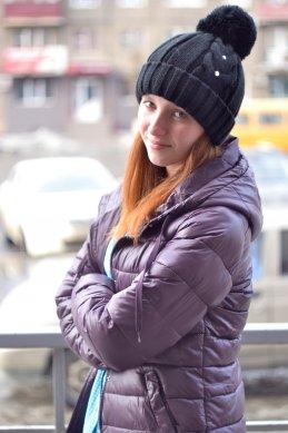 Yana Loskutova