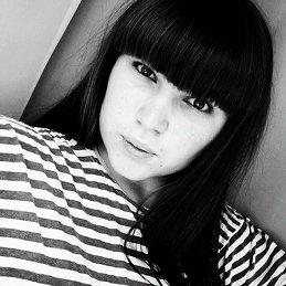 Даша Ерошенкова