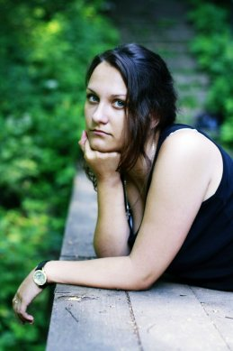 Татьяна Лобачева