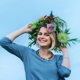 Нина Свистуненко
