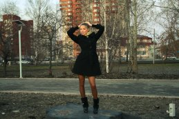Ольга Белёва