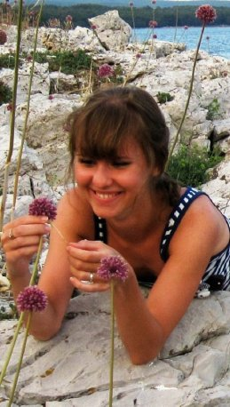 Яна Амосова