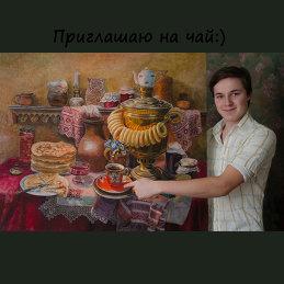 Филипп Апухтин