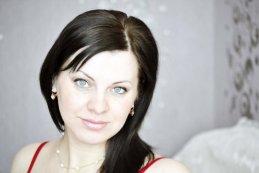 Елена Валерьевна
