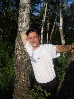 Евгений Архипенков
