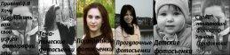 Эльвина Гарифзянова