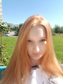 Виктория Вологдина