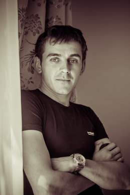 Vasyl xaos